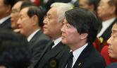 김한길·안철수 전 대표가 안보이는 이유는