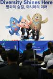 2014 인천아시안게임 조추첨 행사