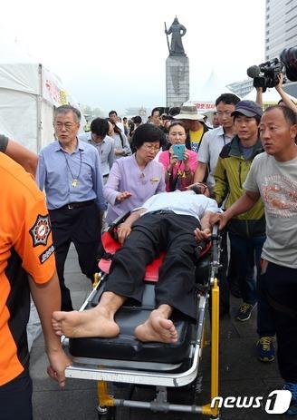 '단식 40일째' 유민 아빠 결국 병원 이송