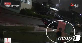 CCTV에 찍힌 김수창 전 지검장
