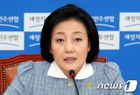 박영선, 유족·여야 3자 협상 공식 제안…사실상 \'재재협상\'