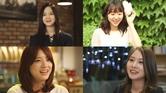 '달콤한 나의 도시', 수십대 1 경쟁률 뚫은 여성 출연자들 누구?