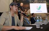 인천 AG 개폐회식, JYJ·싸이 등 총출동 '45억 하나 되는 아시아'