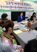 다문화가족지원센터 방문한 김희정 장관