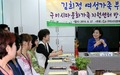 김희정 장관, 구미시 다문화가족지원센터 방문
