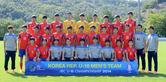 한국 U-16, 북한에 1-2 역전패…아쉬운 준우승