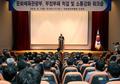 인사말하는 김종덕 문화체육관광부 장관