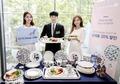'시타디자인' 가을·겨울 신제품 출시 기념 이벤트