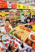 홈플러스, 외국인 관광객 인기상품 30% 할인