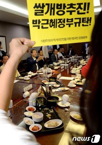 쌀관세화 당정협의 '엎어진 밥상'