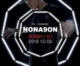 YG 노나곤, 바비-B.I 티저 영상 예고 '콜라보 기대↑'