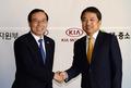 현대·기아차, 동반성장 투자재원 500억 출연 협약