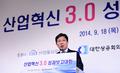 정부, 내년까지 260여개 중소협력사에 스마트공장 보급