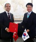 한-터키 FTA 서비스 및 투자협정 가서명
