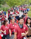 제12회 서울국제걷기대회