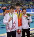 박태환 자유형 400m 동메달 획득