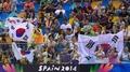 FIBA농구월드컵 '교민들의 뜨거운 응원'