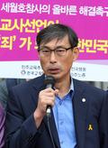 """김정훈 위원장 """"기본권 무시 개탄스럽다"""""""