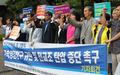 전교조, 구속영장 청구와 전교조 탄압 중단 촉구 기자회견