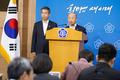 '복지재정 부담' 지자체 협조 당부하는 문형표 장관