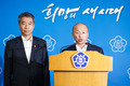 중앙정부 '지자체 복지재정 지원 요청 거부'