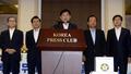 전국 시장·군수·구청장협의회 '지방재정 위기 심각'