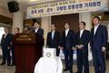 전국 시장·군수·구청장협의회 '지방 재정난 심각'