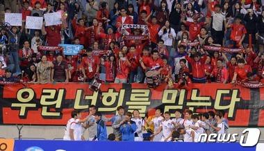 한국 축구 '결승 진출'