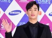 김수현, KBS '프류듀사' 출연 최종 확정…차태현·공효진·아이유와 호흡