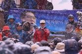 '민주당vs새정치민주당'…朴·文 당명변경 두고 신경전