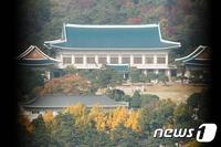 '靑문건배후' 발언논란 음 행정관, 사표제출..면직처리