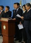 새정치민주연합 '호남고속철, 서대전역 경유 안돼'