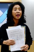 김부선 '성동구청의 직무유기 고발'