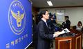경찰, 터키 실종 10대 수사결과 발표