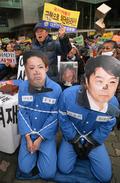 이석기-김정일을 무릎꿇리는 퍼포먼스