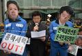 이석기-김정은 죄수복 퍼포먼스