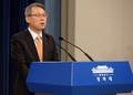 청와대, 새 총리에 이완구 새누리당 원내대표