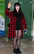 찬미, 추위 잊은 하의실종 패션