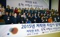 장애인·경력단절여성 '저작권 지킴이로 본격 활동'