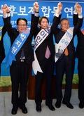 인천 방문한 새정치 민주연합 당대표 후보