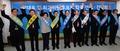 새정치 민주연합, 당대표 및 최고위원 후보자 합동 간담회