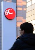 BC카드 연말정산 오류, 170만명 교통비 650억 누락