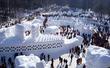 '태백산 눈 축제 인산인해'