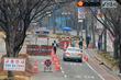 청와대 폭파 협박전화, 군경 비상 출동