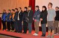 416 가족협의회 창립 총회