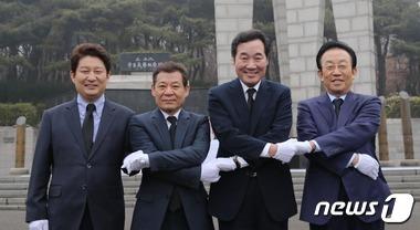 영호남 시도지사 '손 맞잡고'