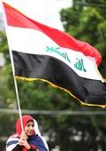 이라크 '축구에서 희망을'