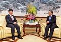 중국 광동성 당서기 면담하는 윤상직 장관