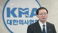 추무진 대한의사협회장, 궐기대회 및 임시대의원총회 관련 기자회견