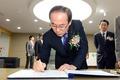 KEI 22주년 기념식 방명록 작성하는 윤성규 환경부 장관